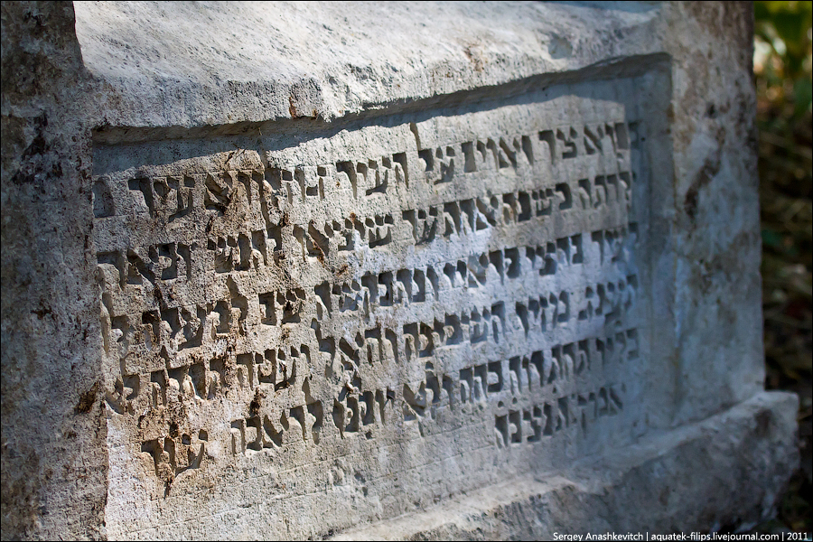 21 154 pemakaman Karaite kuno di Lembah Yosafat