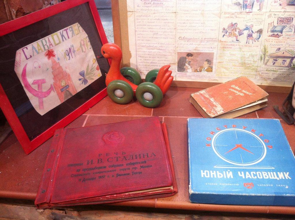2124 Музей социалистического быта в Казани