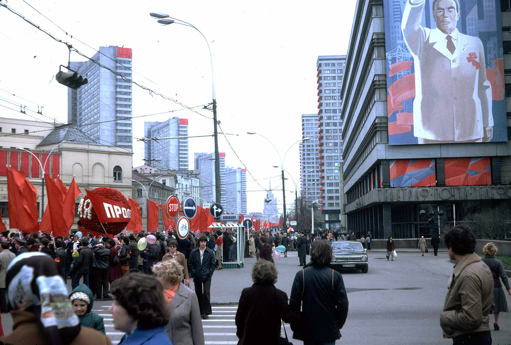 2163 Москва 1982 года: семнадцать мгновений весны