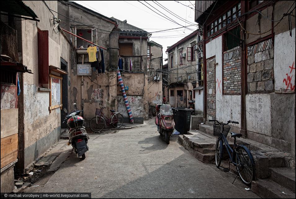 2558 Китай: Шанхайские трущобы