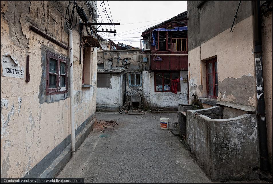 2654 Китай: Шанхайские трущобы