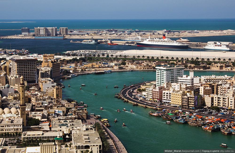 2667 Высотный Дубай