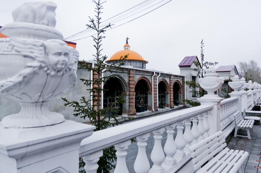 2741 Новосибирский крематорий