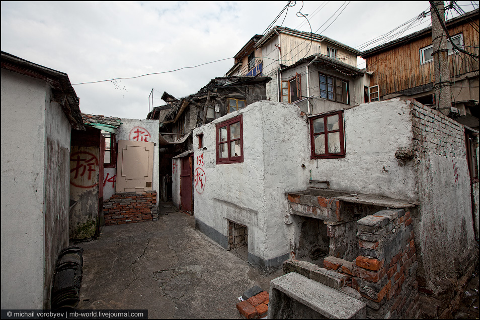 2752 Китай: Шанхайские трущобы