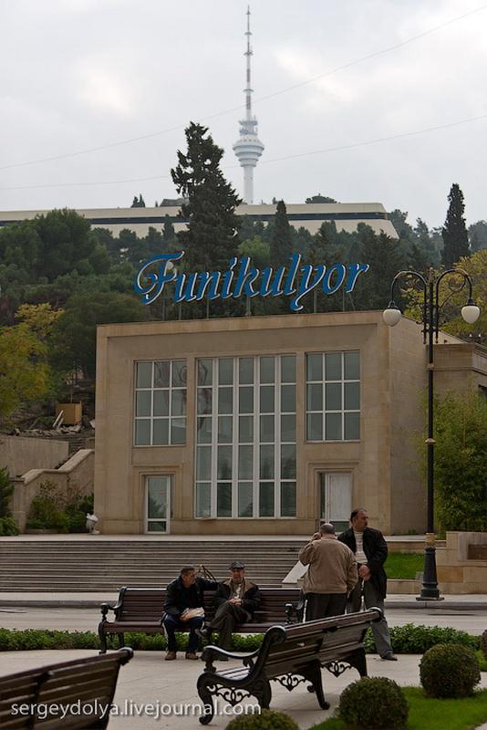 2846 Современный Баку
