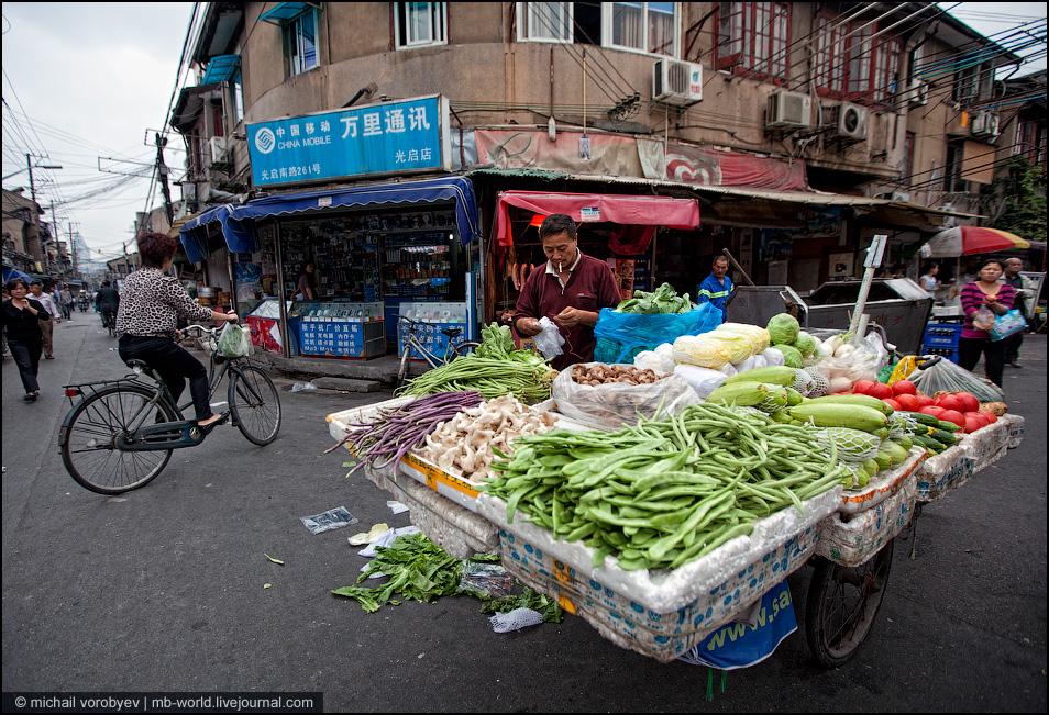 2851 Китай: Шанхайские трущобы