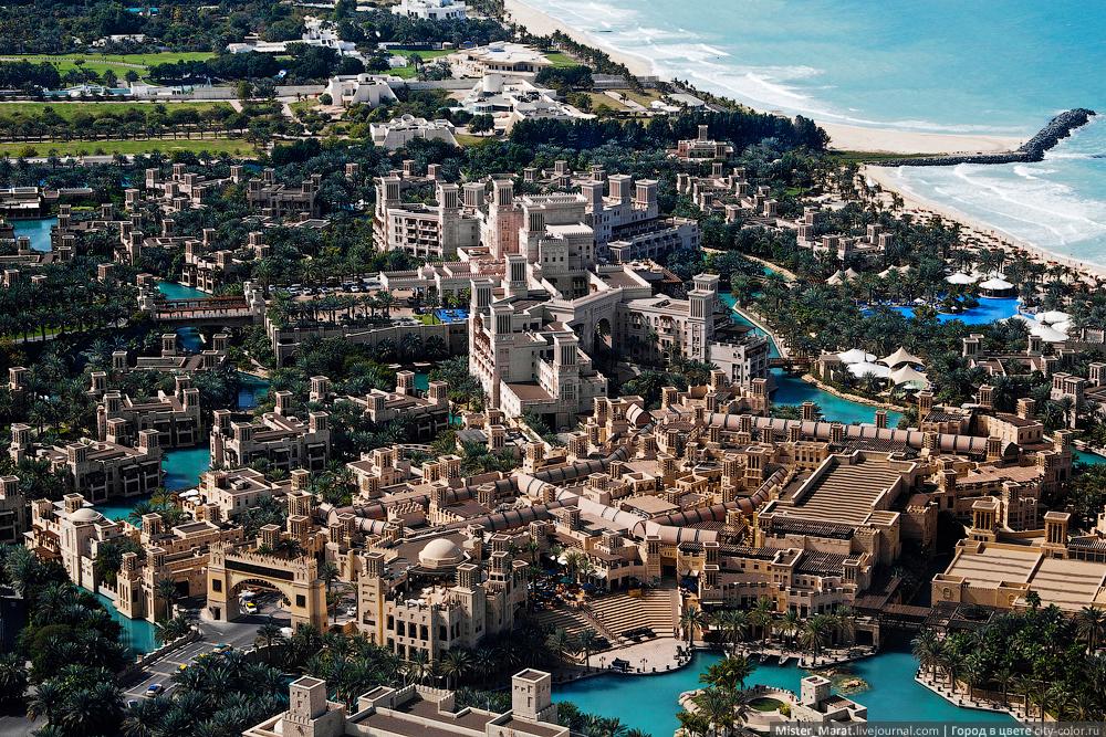 2863 Высотный Дубай