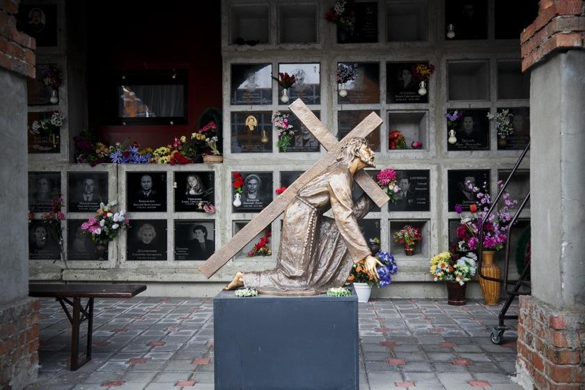 2939 Новосибирский крематорий