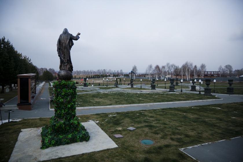 3038 Новосибирский крематорий