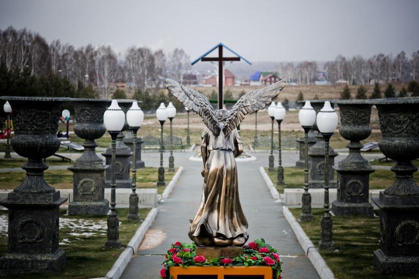 31107 Новосибирский крематорий