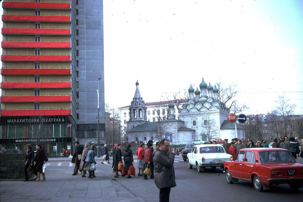 3148 Москва 1982 года: семнадцать мгновений весны