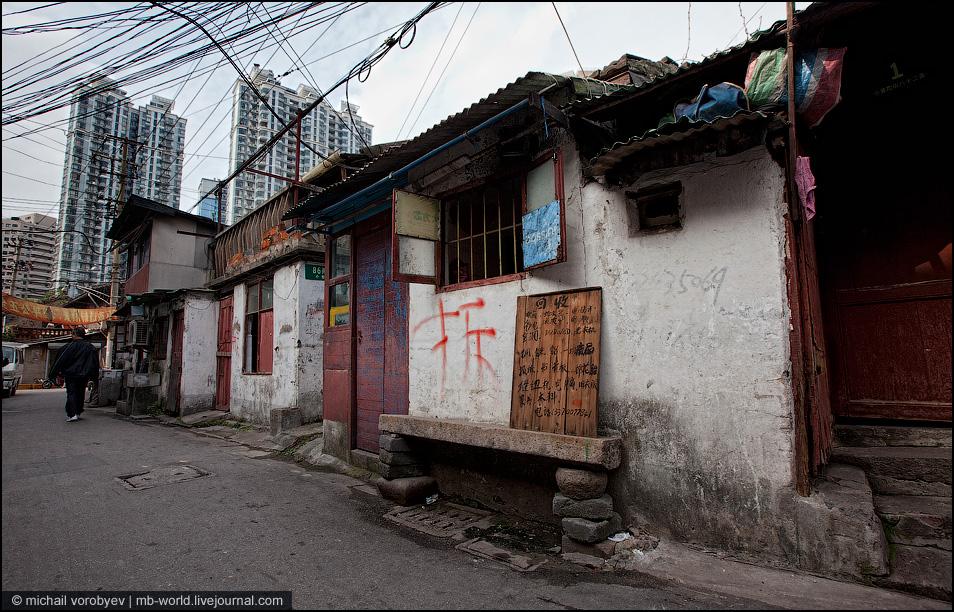 中国贫民窟风景_3272中国:上海的贫民窟