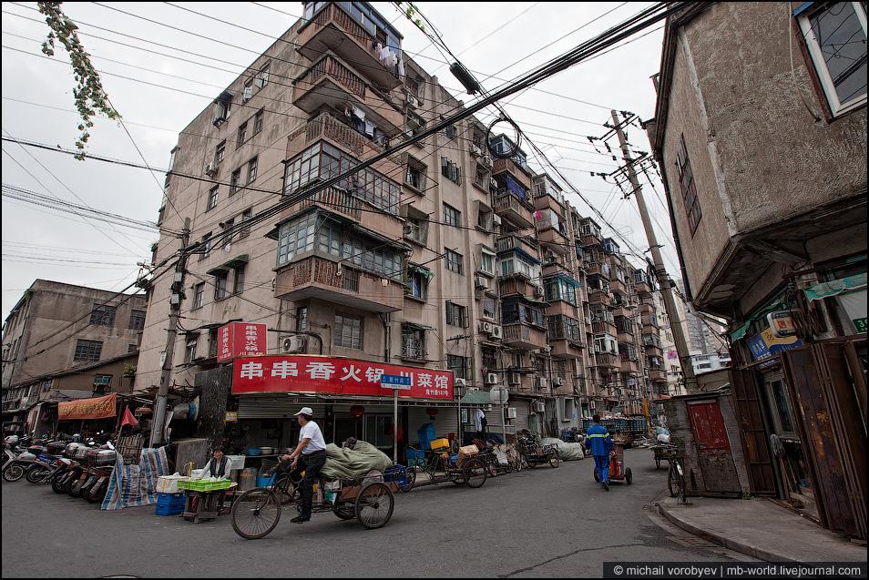 3342 Китай: Шанхайские трущобы
