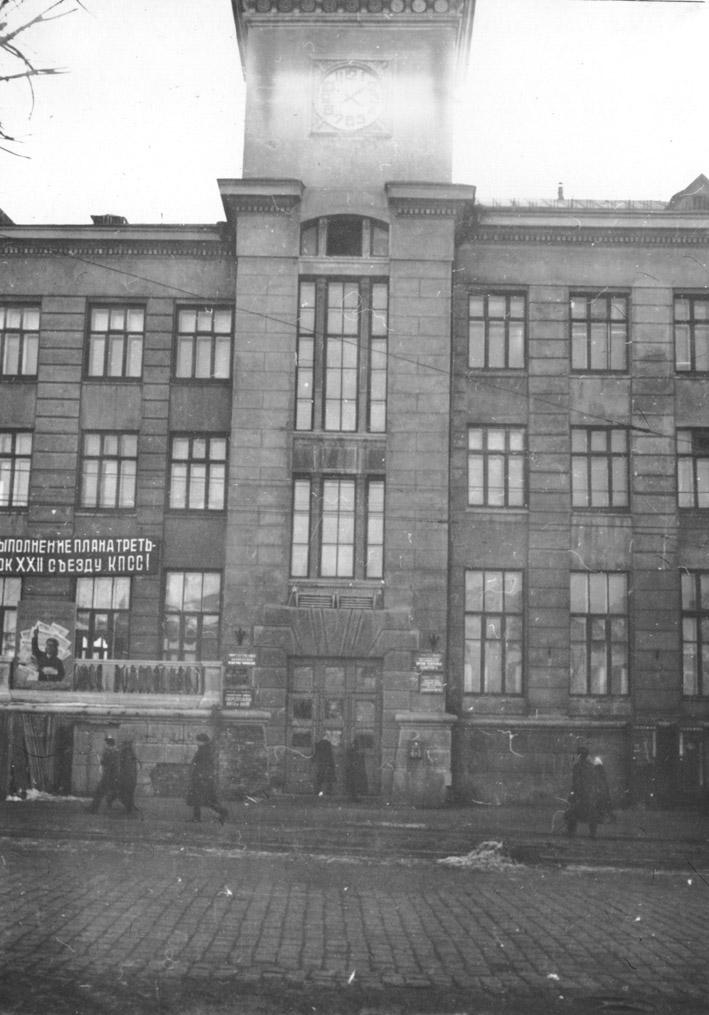 345 Иваново в 60 е годы