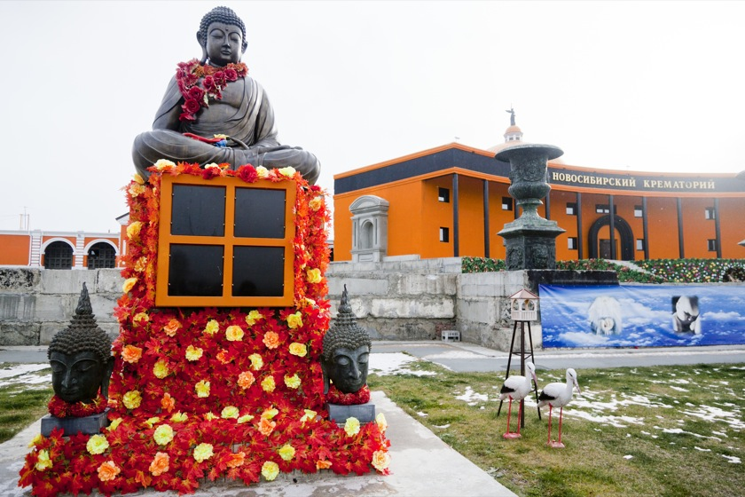 3530 Новосибирский крематорий