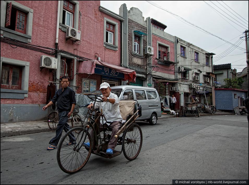 3537 Китай: Шанхайские трущобы