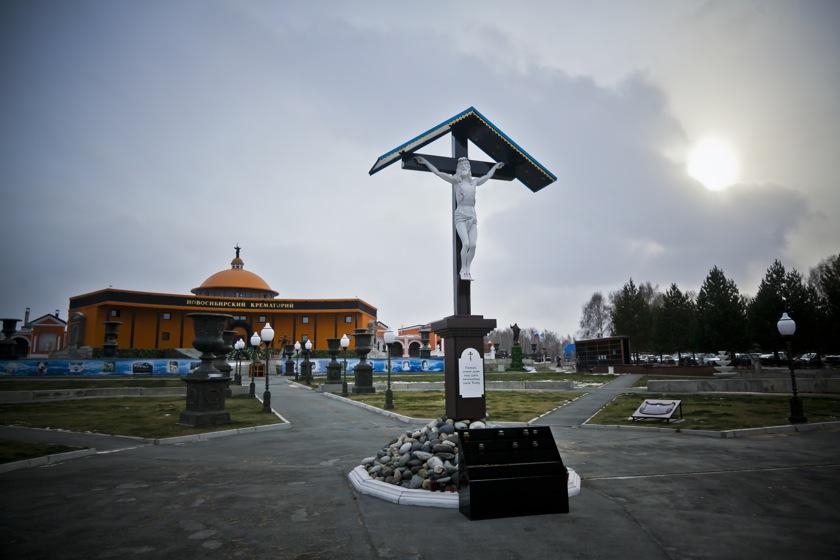 3630 Новосибирский крематорий