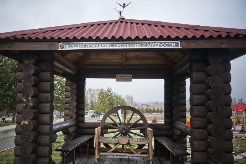 3728 Новосибирский крематорий