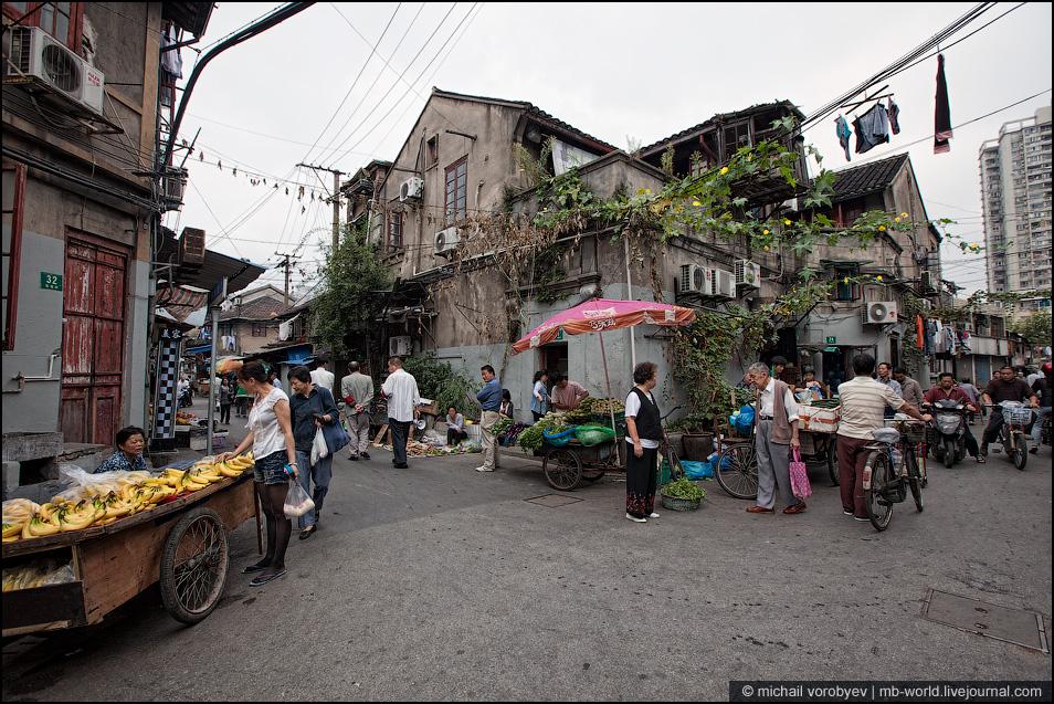 3734 Китай: Шанхайские трущобы