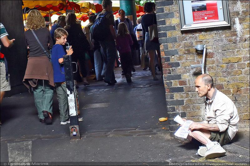 3813 Лондонский рынок BOROUGH MARKET