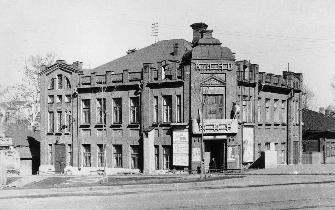 385 Иваново в 60 е годы