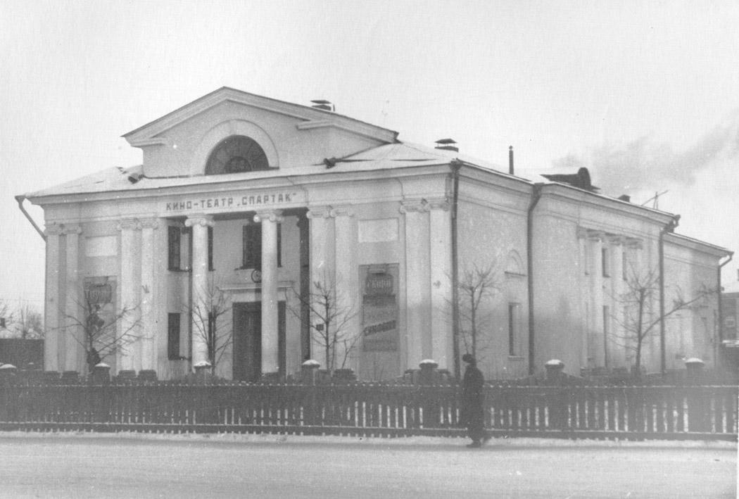 394 Иваново в 60 е годы