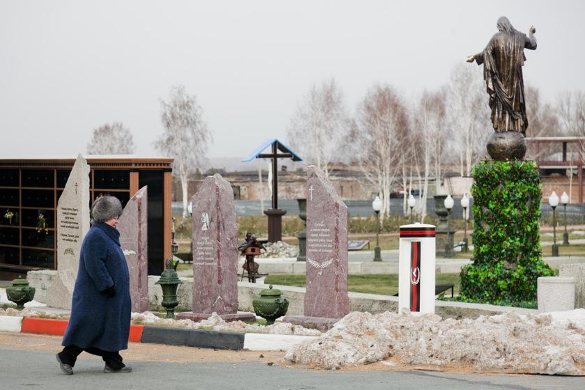 4024 Новосибирский крематорий