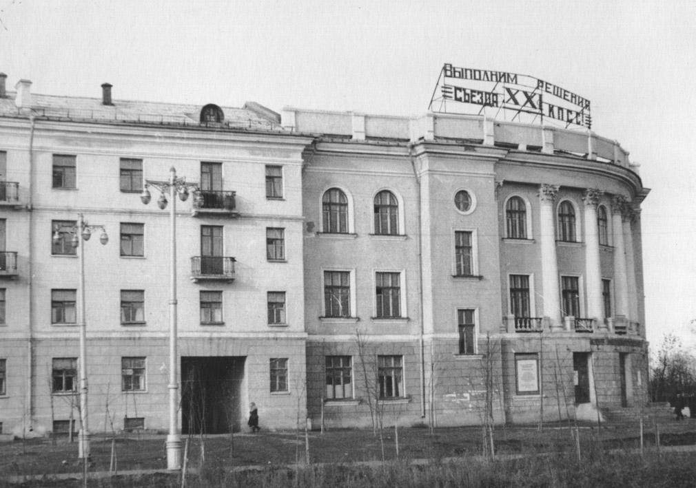 4110 Иваново в 60 е годы