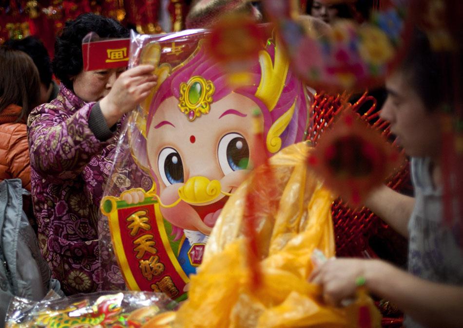 412427285 Подготовка к китайскому Новому году Дракона