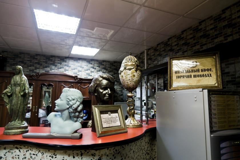 4185 Новосибирский крематорий