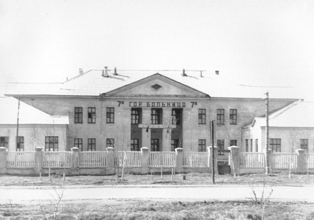 419 Иваново в 60 е годы