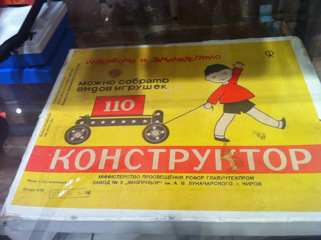 4313 Музей социалистического быта в Казани