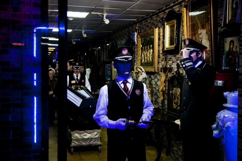 4423 Новосибирский крематорий