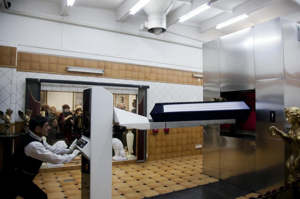 4522 Новосибирский крематорий