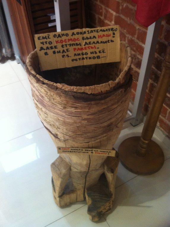 494 Музей социалистического быта в Казани
