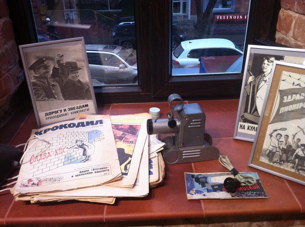 5111 Музей социалистического быта в Казани
