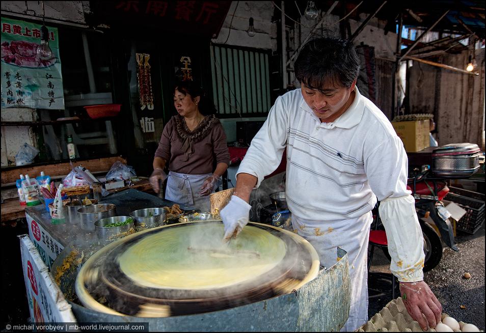 5185 Китай: Шанхайские трущобы