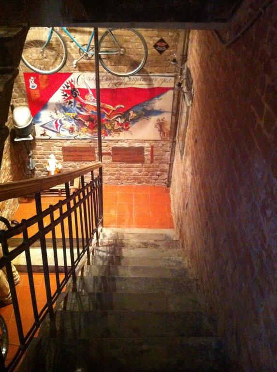 550 Музей социалистического быта в Казани