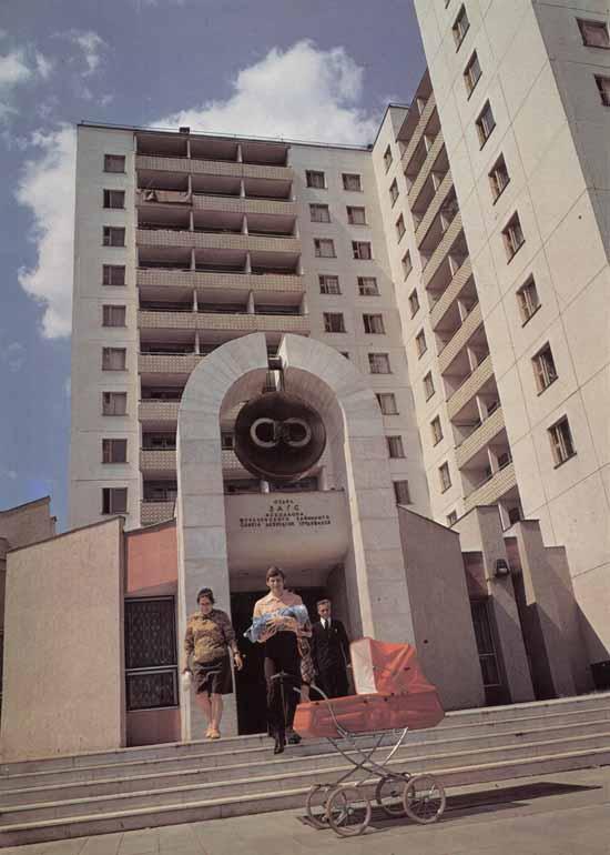 575736dc8bc7 Минск в 70 е годы