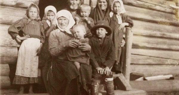 Быт Енисейской губернии конца XIX — начала XXвека