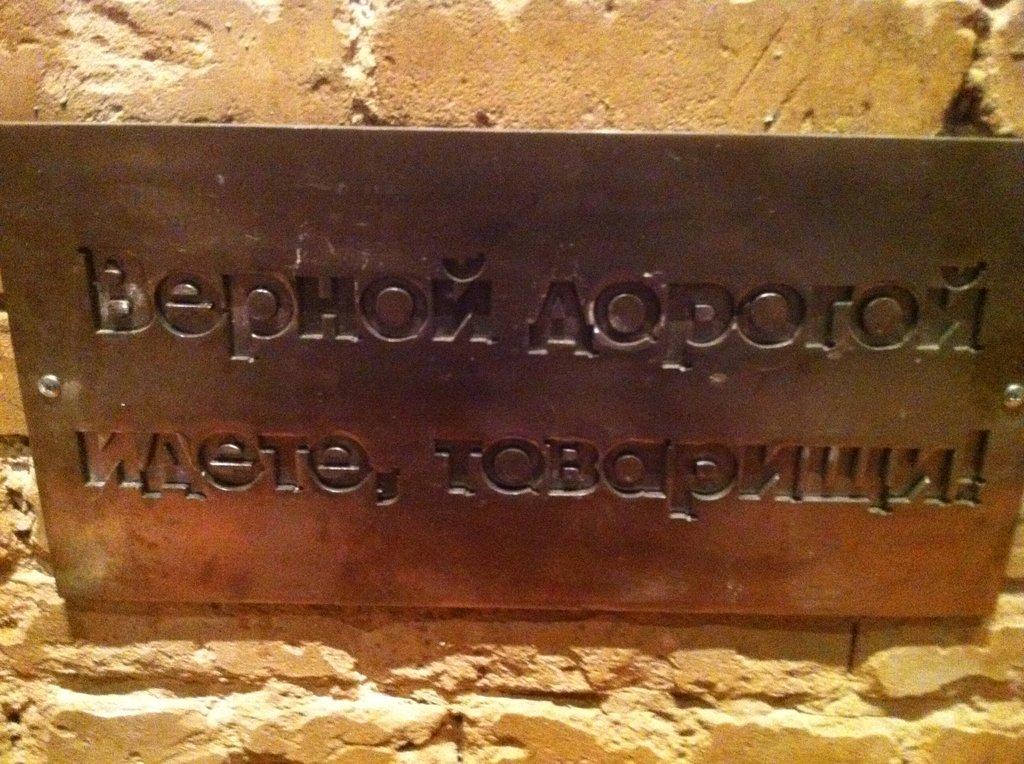 647 Музей социалистического быта в Казани
