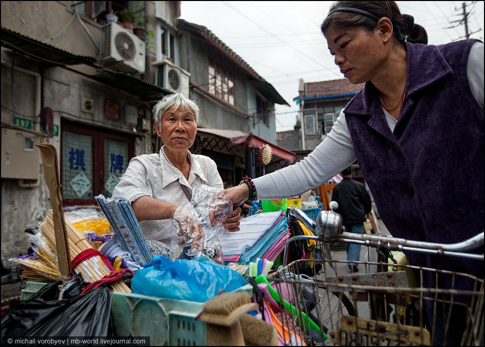 7172 Китай: Шанхайские трущобы