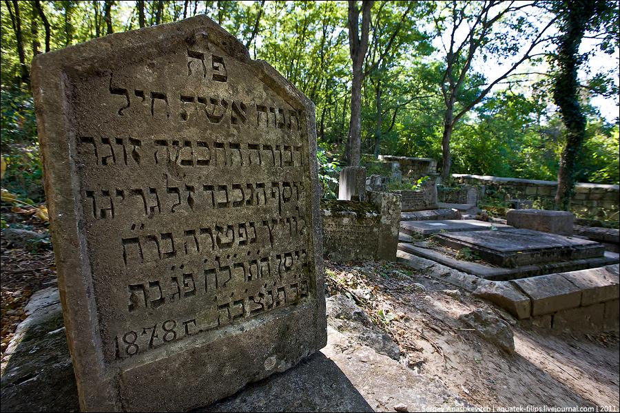 7226 Pemakaman kuno Karaite di lembah Yosafat