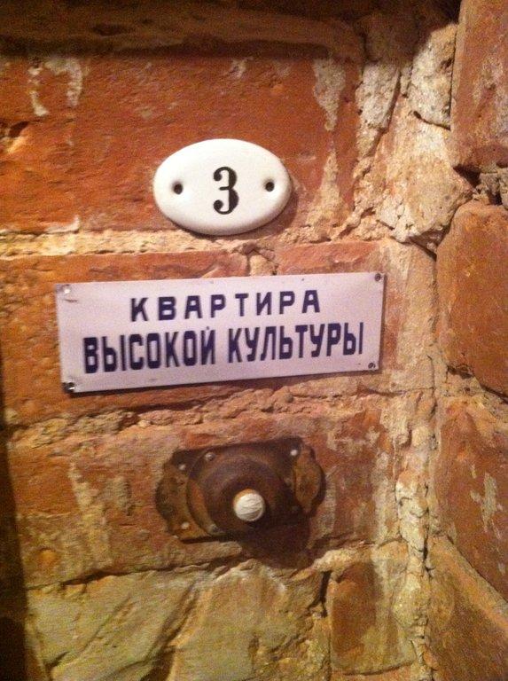 747 Музей социалистического быта в Казани
