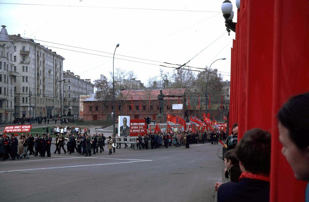 785 Москва 1982 года: семнадцать мгновений весны