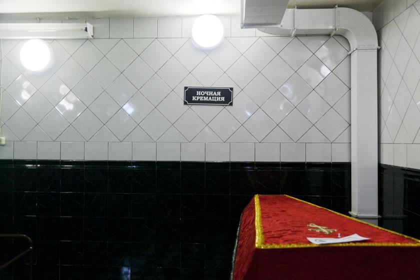 8135 Новосибирский крематорий