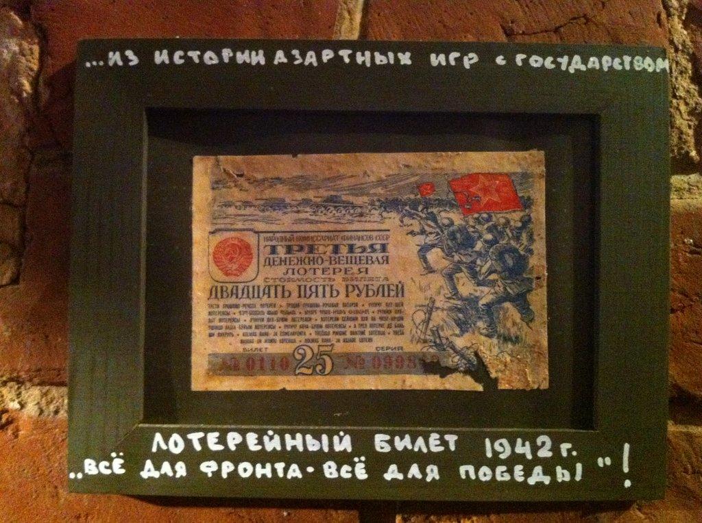 843 Музей социалистического быта в Казани