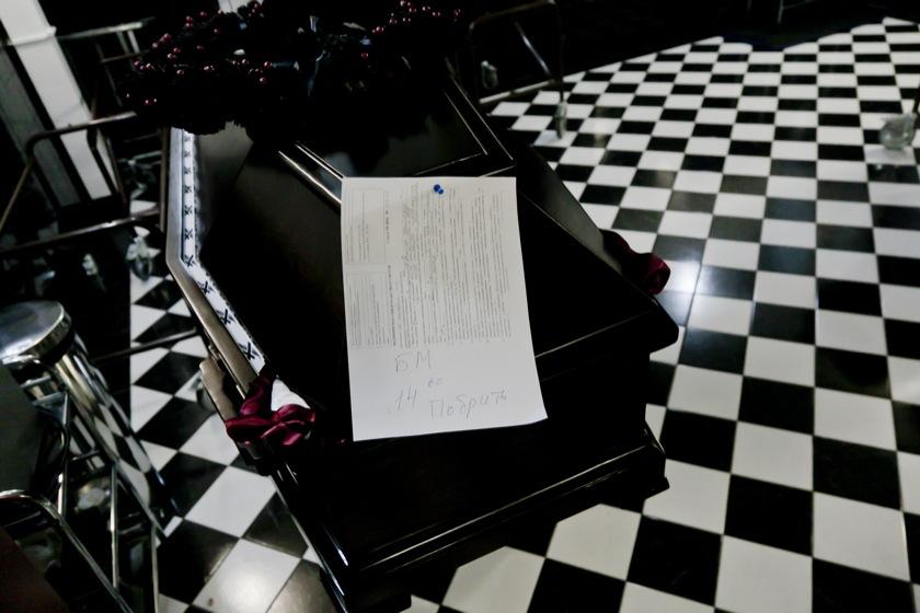 9119 Новосибирский крематорий