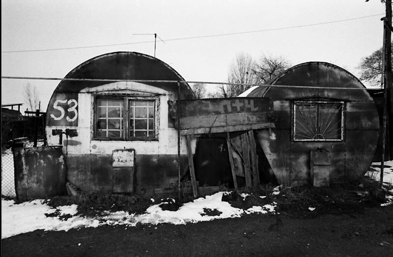 913 Домики Армении