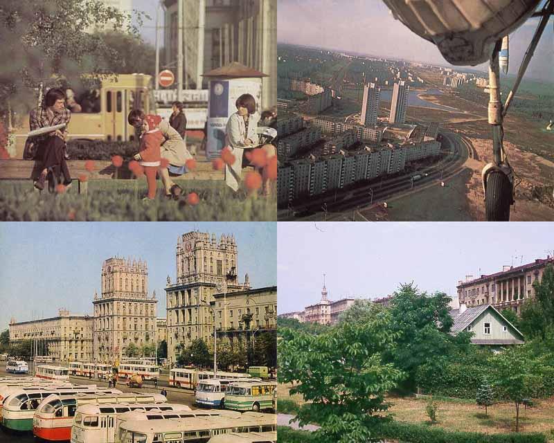 BIGPIC1 Минск в 70 е годы